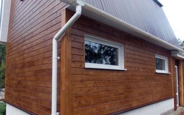 отделка домов имитация бруса фото снаружи