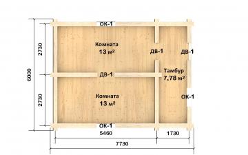 Планировка сруба СТ-22 6х8 из бревна